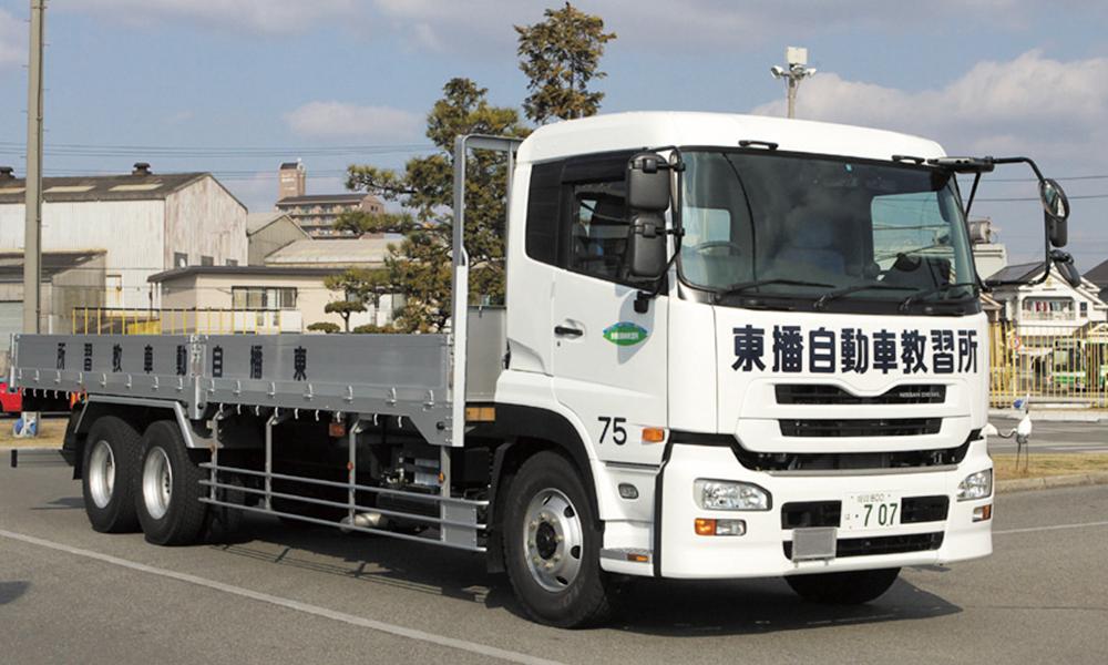 中型・大型免許・トラック免許|...